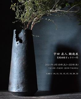 WEB 宣伝用11.jpg